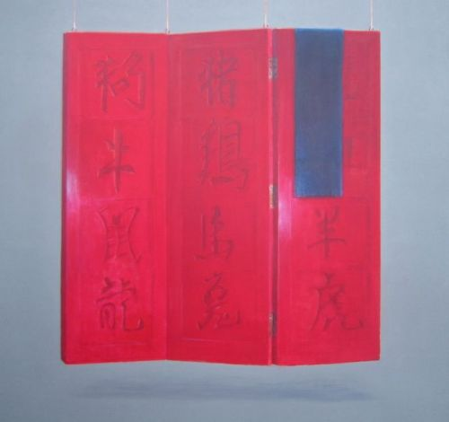 Lincoln Seligman - Red Chinese Screen, Suspended